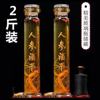 长白山人参酒1000ml木盒装52度浓香型礼盒装送礼白酒整箱特价酒水