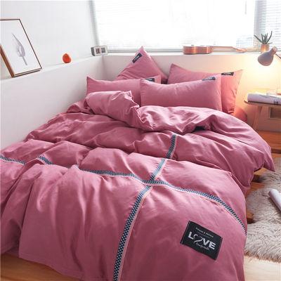 网红纯色四件套北欧简约素色被套宿舍三件套被罩床单床上用品日式