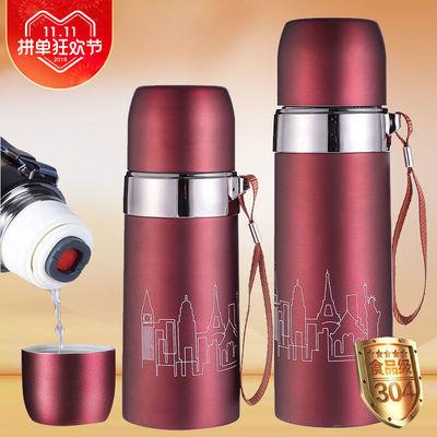 高档保温杯大容量男女学生水杯韩版不锈钢便携户外杯子350-750ML