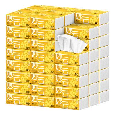 妙云30包原木抽纸批发家庭装纸抽促销纸巾卫生纸面巾纸抽餐巾纸