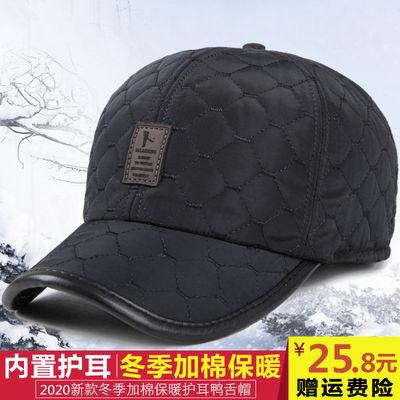 帽子男士秋冬季中老年保暖加厚绒护耳棒球帽鸭舌帽棉帽百搭休闲帽