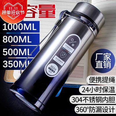 保温杯大容量保温壶男女水杯304不锈钢韩版商务泡茶杯350-1000ml