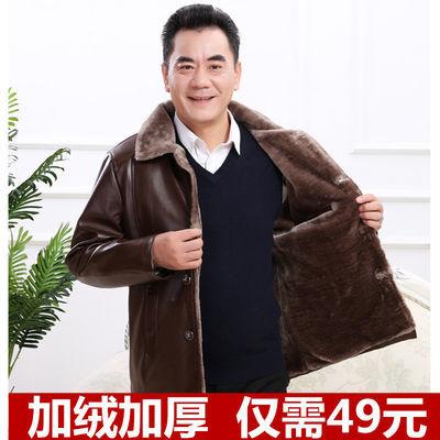 中老年男装爸爸冬装皮夹克皮衣男外套中年皮毛一体秋冬季加绒加厚