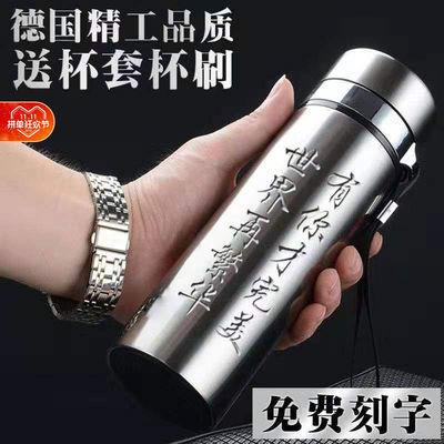 保温24小时 大容量保温杯男女水杯子商务韩版304不锈钢500-1000ml