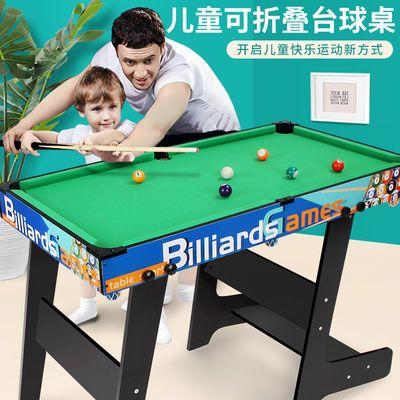 大号儿童台球桌面家用木制美式黑8室内男孩玩具迷你桌球台斯诺克