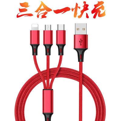 尼龙编织充电线三合一适用于安卓乐视苹果手机快充数据线一拖三