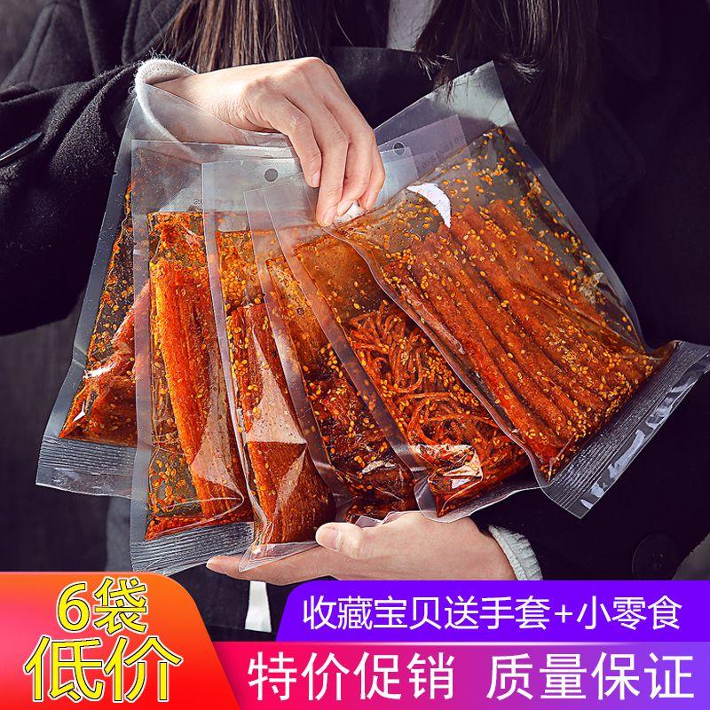 网红辣条零食大礼包好吃的食品麻辣零食小吃批发便宜70g多规格