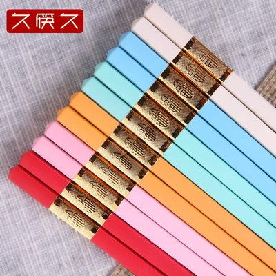 【10双装】彩色结婚高档家用合金筷子红家用家庭防滑耐高温不发霉的宝贝主图