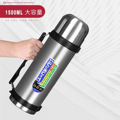 不锈钢保温壶大容量保温杯男女旅行户外旅游水瓶车载水壶家用暖壶