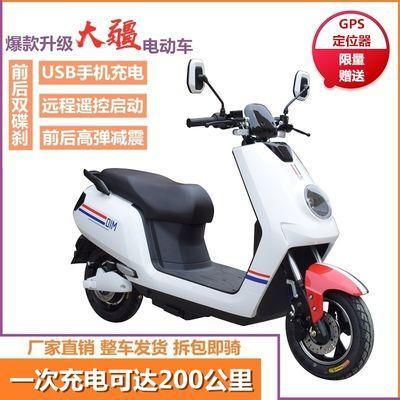 新款大疆电动车电瓶车60V成人男女长跑王电动摩托车72V电摩踏板车