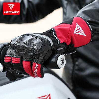 摩托车真皮手套冬季防水保暖机车骑士碳纤壳防摔摩旅羊皮加厚加绒