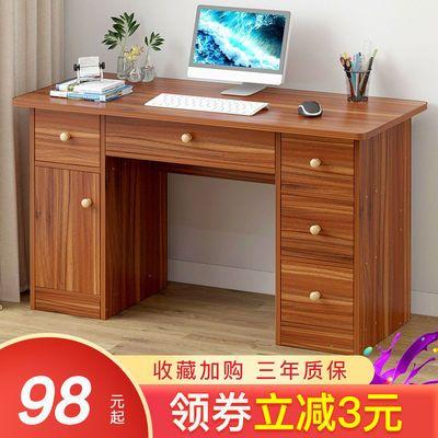 新款爆款电脑桌台式家用简约现代经济型书桌办公桌学生卧室简易学