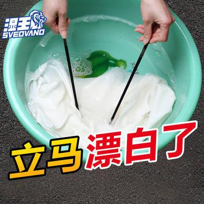 彩漂剂【杀菌消毒】漂白粉漂白剂强力去黄白色衣服彩票去渍去染色