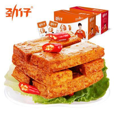 劲仔厚豆干独立小包装湖南特产多口味即食麻辣零食小吃香辣豆腐干