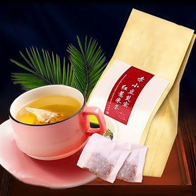 特惠买2发3买3发5红豆薏米茶湿气茶男女组合花草茶120克独立小包