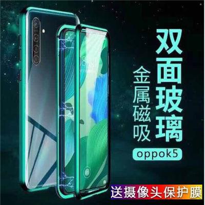 oppoK5手机壳万磁王oppoK3/K1保护套双面玻璃磁吸全包防摔R15X