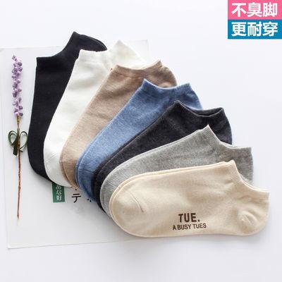 【7双-14双】袜子男短袜男士防臭秋季冬季薄款学生隐形船袜男浅口