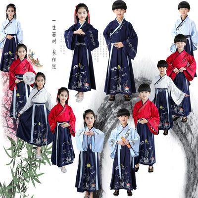 儿童汉服男女童中国风古装唐装小书童学生国学服表演出服秋冬季