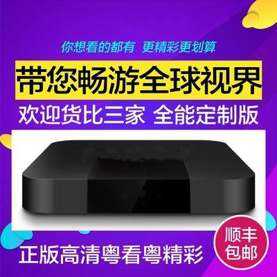 高清直播电视盒子无线网络家用wifi破解版日本韩国欧美节目生活CR
