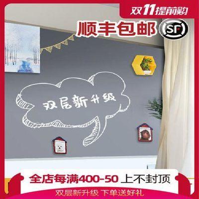 双层磁性静灰色墙贴儿童涂鸦家用自粘可移除教学磁力贴黑板墙定制