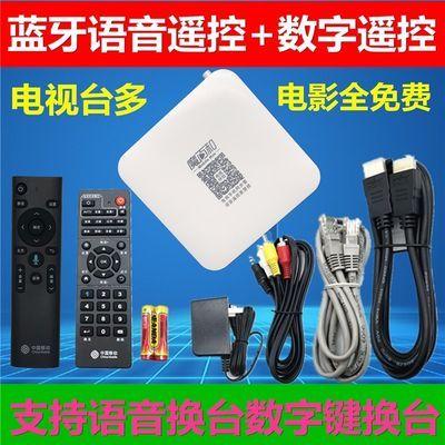 全网通IPTV魔百盒魔巧盒创维盒子E900高清4K安卓智能网络机顶盒