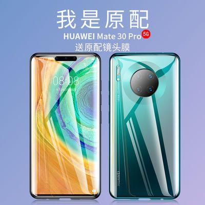 华为mate30pro手机壳万磁王双面玻璃全包防摔mate30金属保护套5g