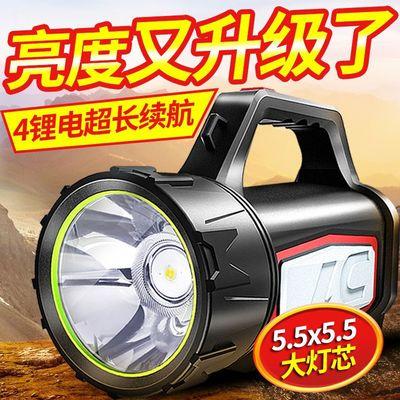 沃尔森强光手电筒充电超亮远射手提探照野外大功率家用远程特种兵