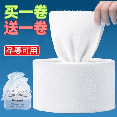 【买一送三】一次性洗脸巾珍珠棉柔巾纯棉加厚洁面巾化妆棉卸妆棉