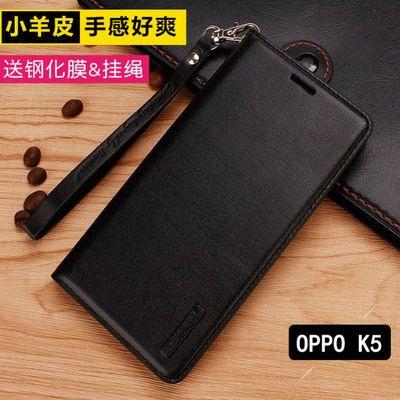 oppoK5手机壳真皮翻盖式OPPO K3保护套全包插卡k1皮套k5防摔外壳