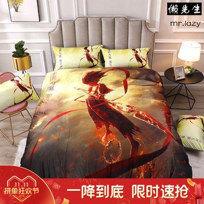 哪吒魔童降世网红四件套床单被套布抖音同款卡通家纺床上用品可爱