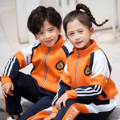 幼儿园园服秋冬装加绒加厚冬季橘色运动儿童校服套装小学生班服装