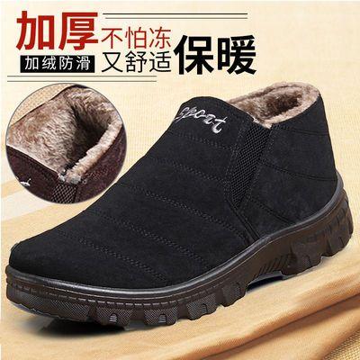 老头棉鞋男一脚蹬防滑爷爷加肥男士二棉鞋老北京老人毛鞋保暖百搭