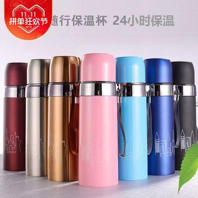 保温24小时 真空保温杯大容量男女韩版户外小学生水杯子350-750ML