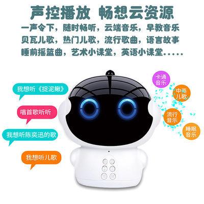 小帅智能机器人玩具小胖儿童早教学习机故事机第五代wifi对话家用【3月6日发完】