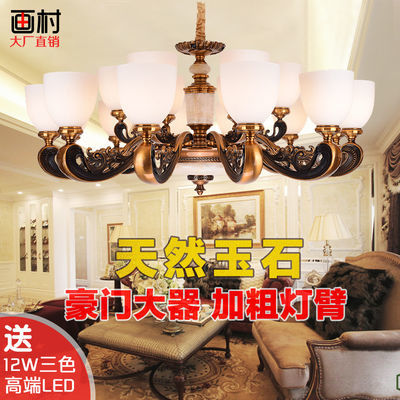 画村天然玉石客厅灯吊灯别墅大气卧室灯饰中式美欧式现代餐厅灯具