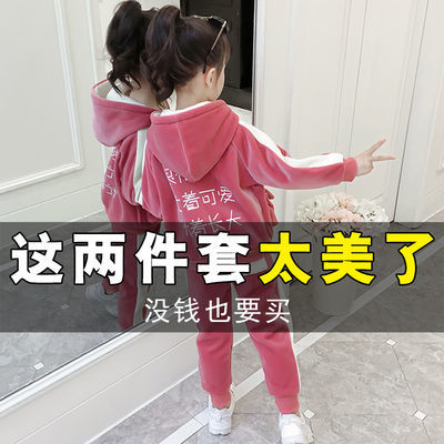 女童金丝绒两三件套装加绒加厚秋冬装2019新款时髦洋气儿童卫衣