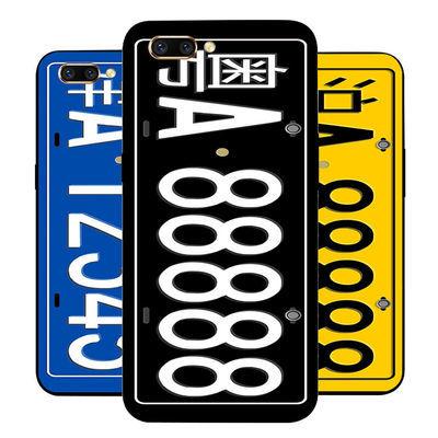 任意型号手机壳套定制搞怪个性定制OPPOA5/A7/R15/R17/X9/X27/P30