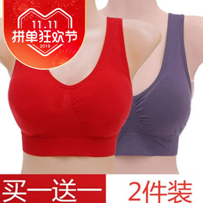 2件 妈妈内衣文胸女中老年人大码中年胸罩背心无钢圈薄款运动瑜伽