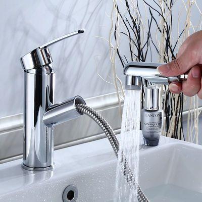 洗面盆水龙头冷热水抽拉式洗脸盆台上盆卫生间浴室可拉伸龙头家用