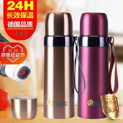 304不锈钢保温杯男女大容量杯子韩版户外小学生运动水壶350-750ml