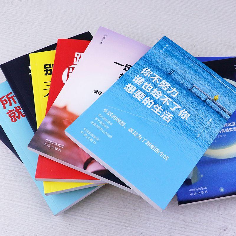 宁波出版社以图书为媒介向世界介绍中国文化插图