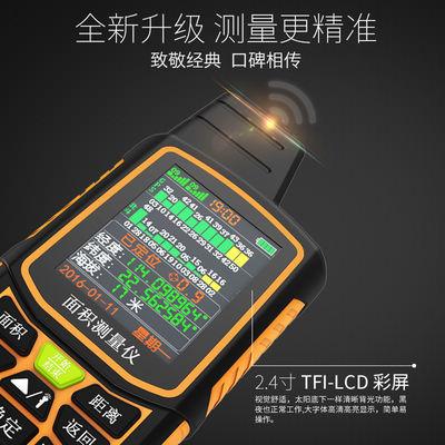 高精度GPS测亩仪收割机专用手持车载测亩王量田地土地面积测量仪【3月19日发完】