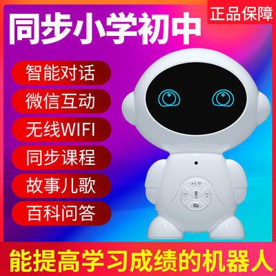 wifi智能机器人早教学习机玩具语音会对话小胖儿童陪伴充电故事机【3月6日发完】