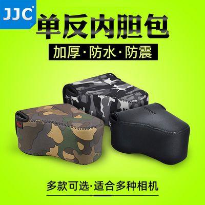 JJC单反相机6D2内胆包佳能EOSR 5D3 800D 5D4尼康D7500 Z7 6 D750