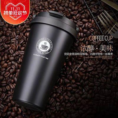 手提咖啡不锈钢保温杯男女学生大容量水杯子情侣刻字便携简约茶杯