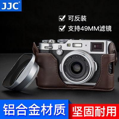 JJC富士X70 X100F X100S X100T X100遮光罩X100V带转接环可接49mm
