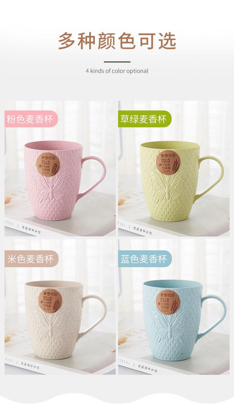 【48小时内发货】【1-4个装】小麦秸秆漱口杯带手柄家用喝水杯情侣杯子刷牙杯牙缸