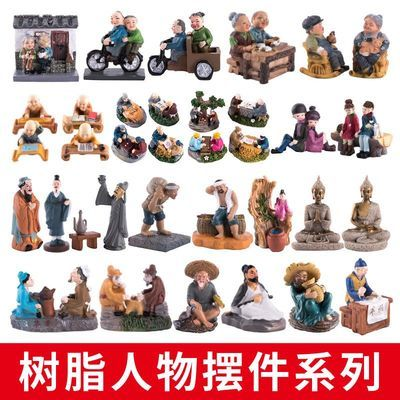 盆景摆件吸水石上水石假山装饰造景小摆件树脂古典人物下棋小和尚