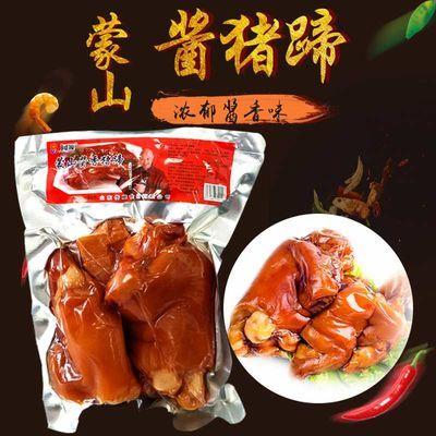 闻顺酱猪蹄280g-2500g酱香卤味猪手猪脚聚餐旅游休闲肉食品