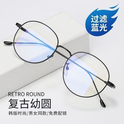 防蓝光辐射电脑手机眼镜男平光镜框女韩版潮无度数变色眼镜近视镜